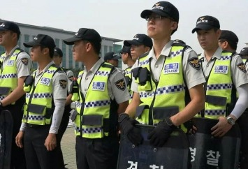 south korean police