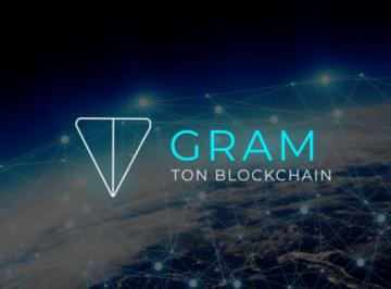ton blockchain