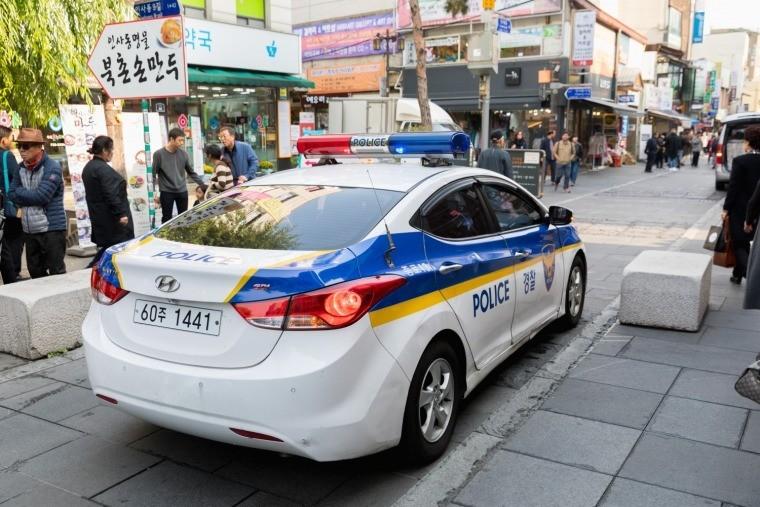 crypto scam south korea